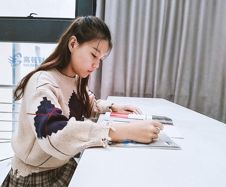 岗位即将截止!恒丰银行总行2020社招,FRM优先!