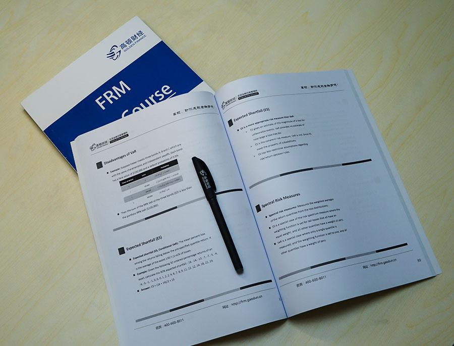 为什么银行都喜欢FRM证书持证人?