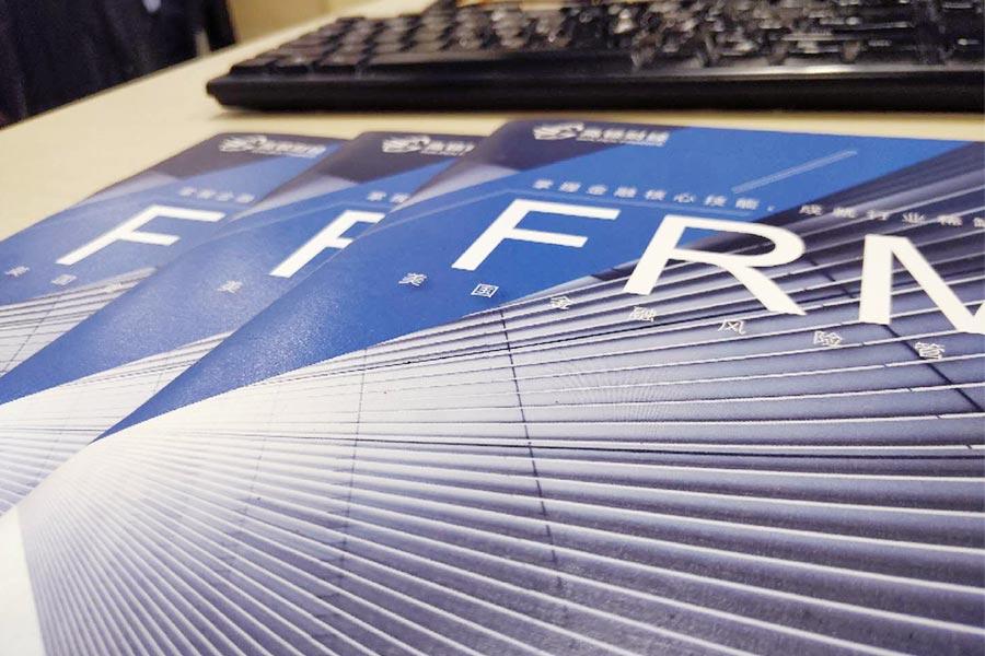 FRM在最适合和哪个证书一起考?CFA、CPA还是ACCA?
