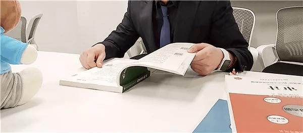 高顿财经:2020年税务师考试科目搭配