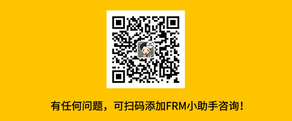 FRM冲刺班