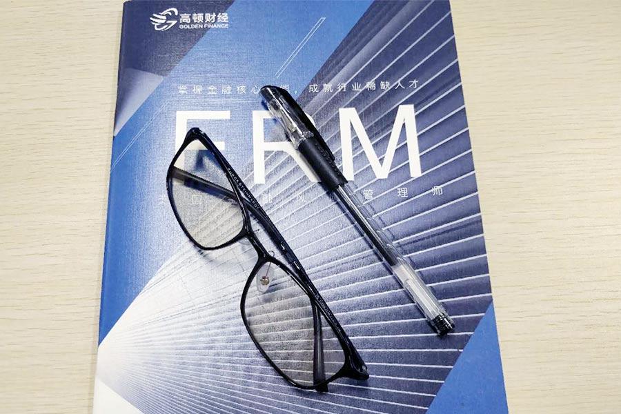 对FRM成绩有异议,该怎么处理?可以复查吗?