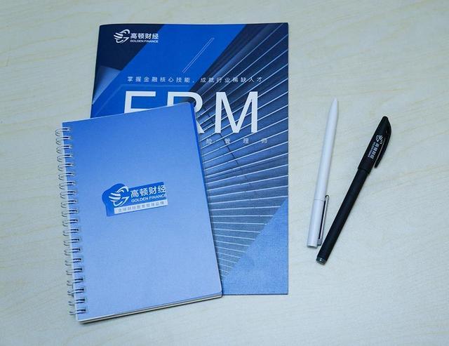FRM兩級一起考只通過了二級,成績怎么算?