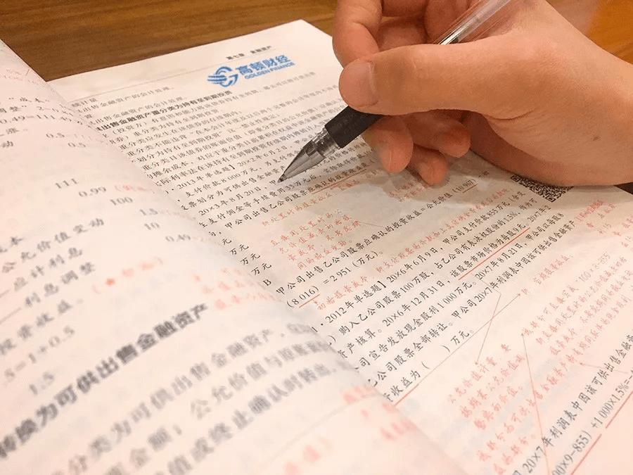 高顿教育:报考2020税务师,需要哪些报名条件?