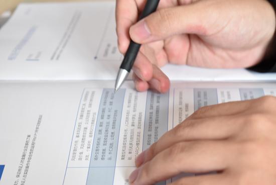 FRM考試大綱有什么用處?