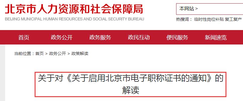 税务师纸质版证书会不会取消?