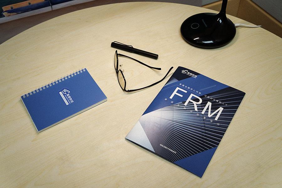 FRM考試應該如何安排學習計劃?