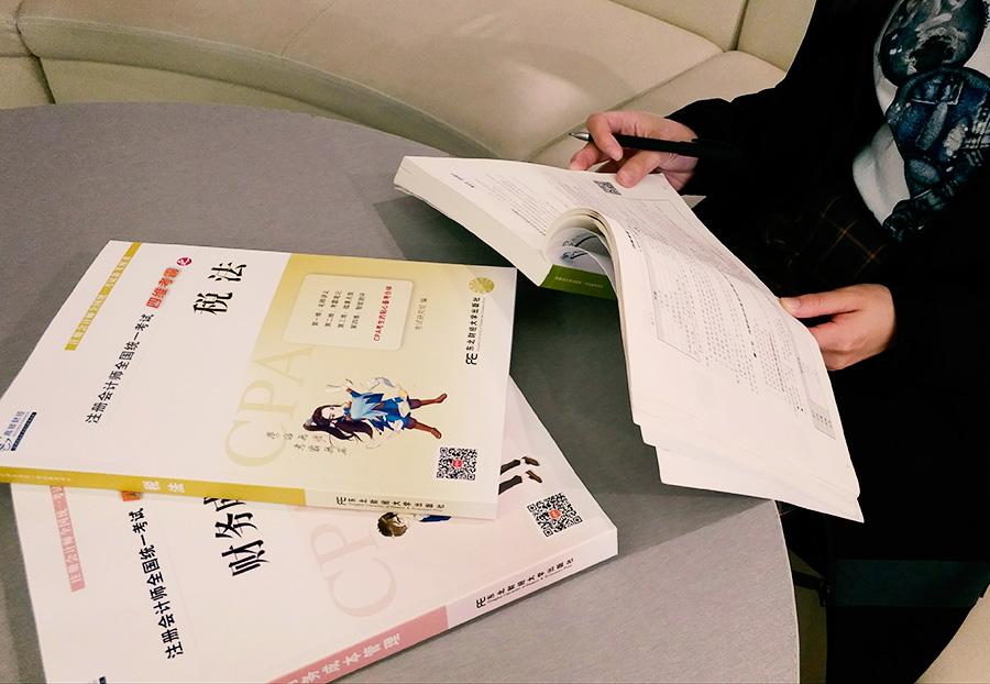 2020年河南稅務師報名入口網址是什么?報名稅務師流程有哪些?