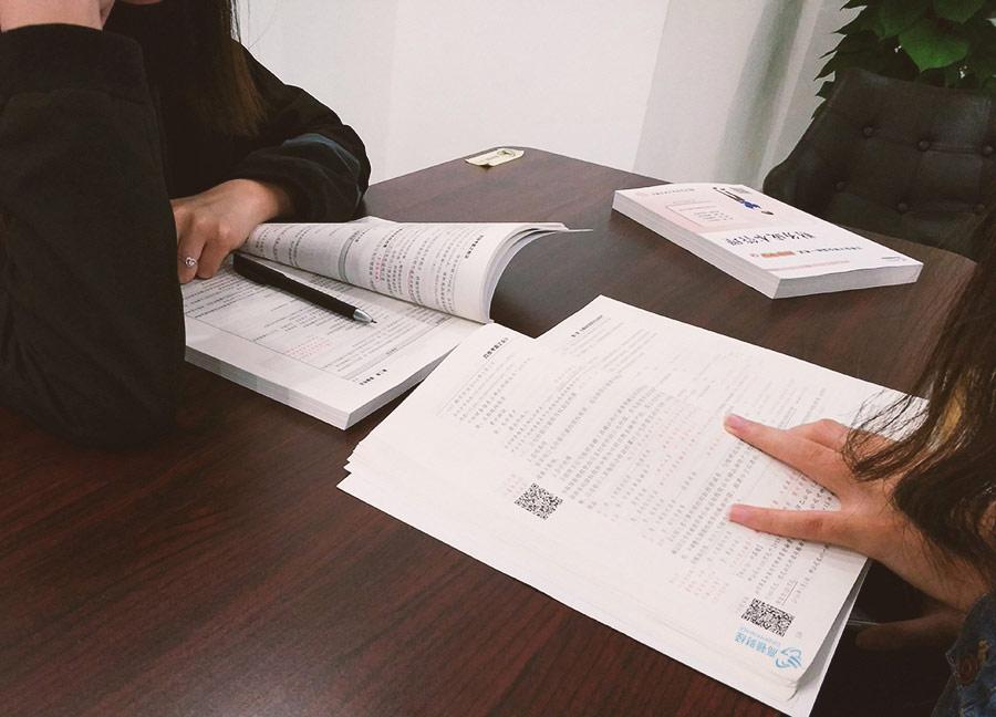 2020年上海稅務師報名入口網址是什么?通過率是多少?