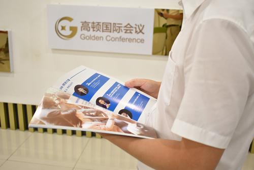 高頓是以什么思路來編寫FRM中文教材的?