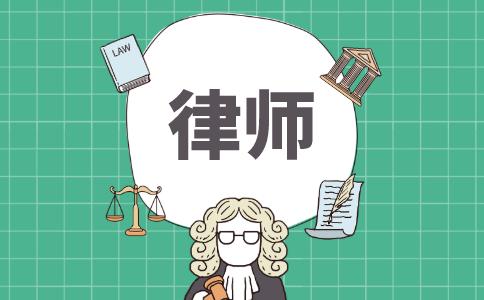 律师考税务师值不值得考?