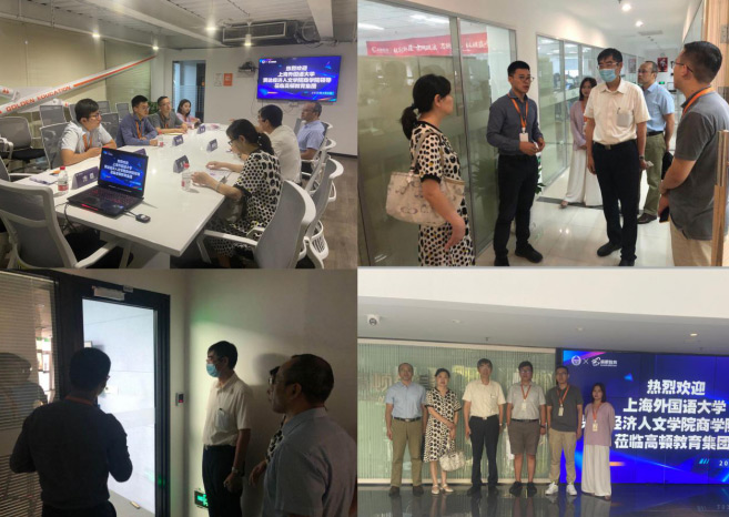 高顿教育与上海外国语大学贤达经济人文学院商学院正式达成创新实验班项目合