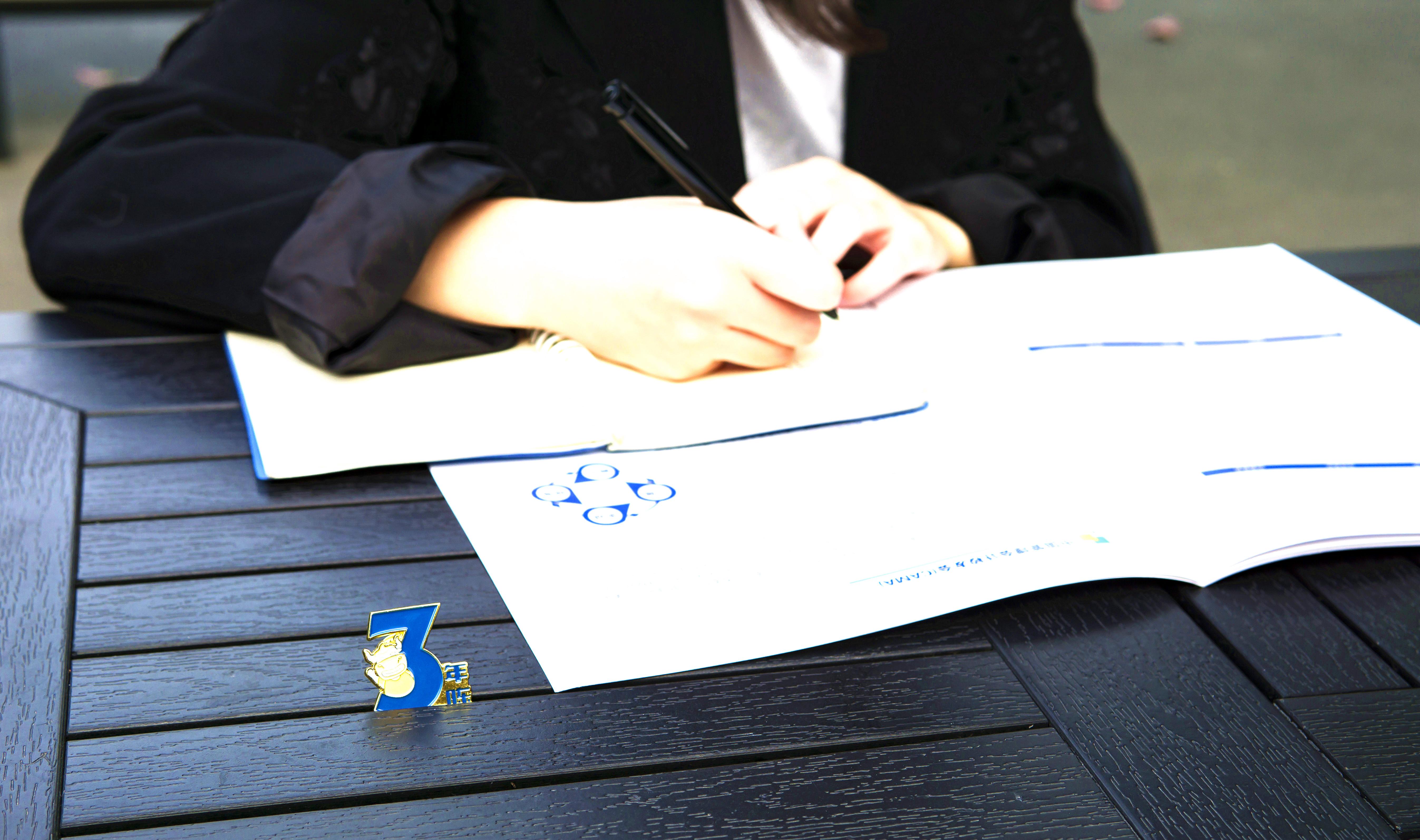 拿到frm证书后,可以申请哪些工作岗位?