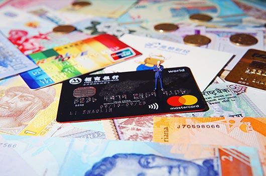 银行从业资格证书