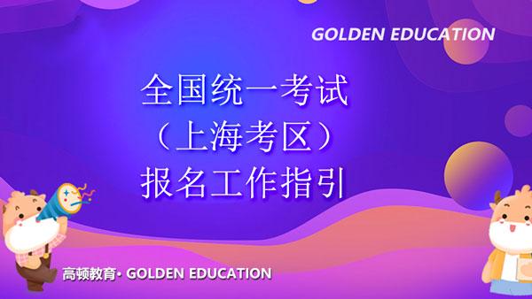 2021年香港特别行政区、澳门特别行政区、台湾地区居民及外国人参加注册会计