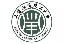 【考研】2021年上海应用技术大学生态技术与工程学院硕士研究生招生考试调剂...