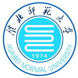 淮北师范大学经济与管理学院2021年硕士研究生招生调剂公告