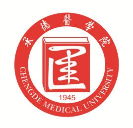 承德医学院2021年硕士研究生调剂通知——应用心理