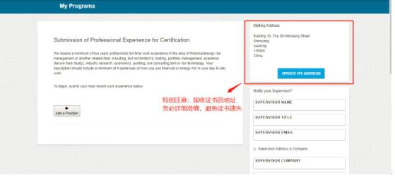 FRM证书申请