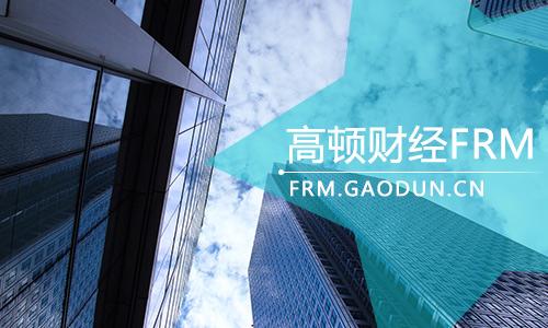 2019年11月FRM教材用哪个比较好,有中文的吗?