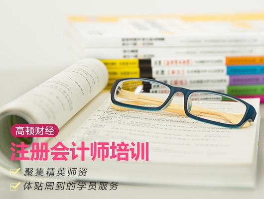 2018年CPA考试准考证打印入口及时间已公布