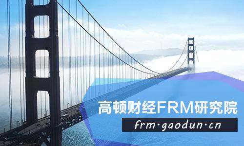 2018年11月FRM考试几号报名开始,还能申请奖学金你知道吗?