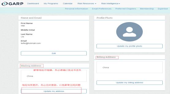 FRM申证流程