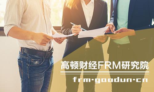 FRM证书,FRM前景
