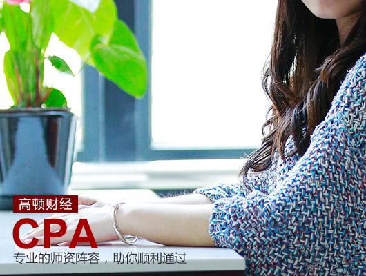 2018年江苏CPA考试准考证打印入口及打印时间