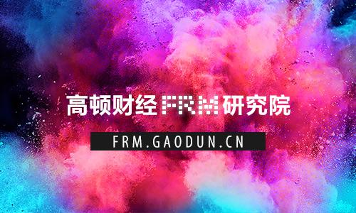 武汉FRM培训,FRM培训机构