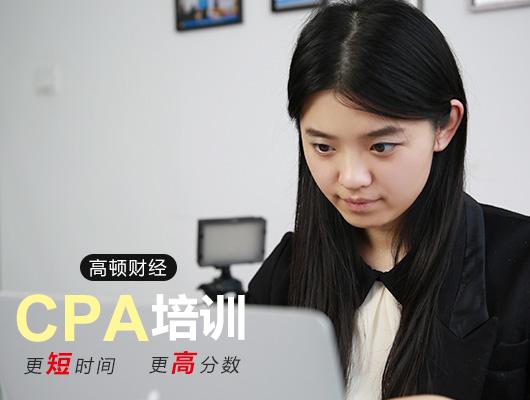2019年上海CPA考试地点已确定