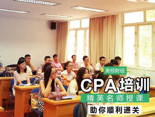 浙江2018年CPA准考证打印入口及打印时间