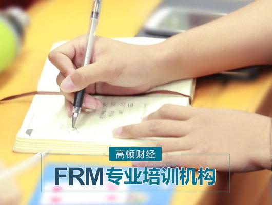 FRM就业