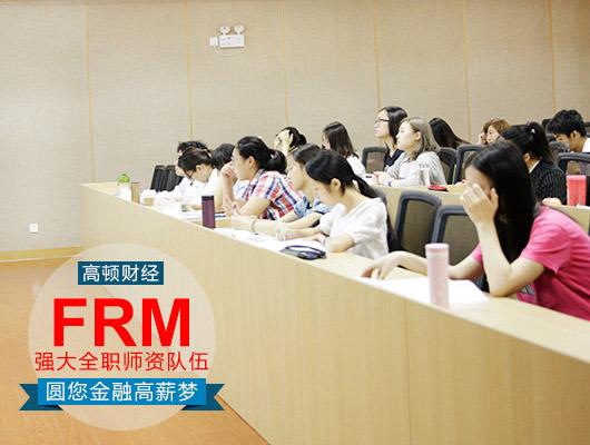 2018年11月FRM成绩在哪里查询,具体时间是几号?