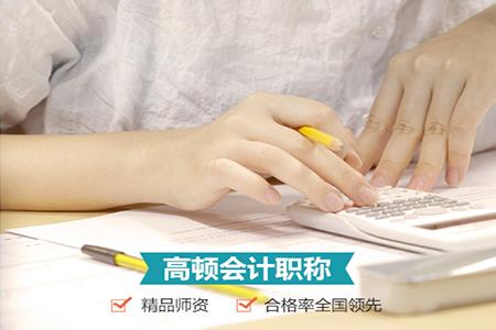 2018年初级会计职称考试每日一练汇总(1.25)