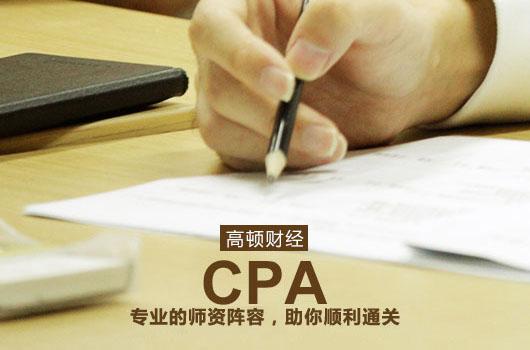 徐枫凯:应届毕业生考注会一年过6科 平均分74.25!