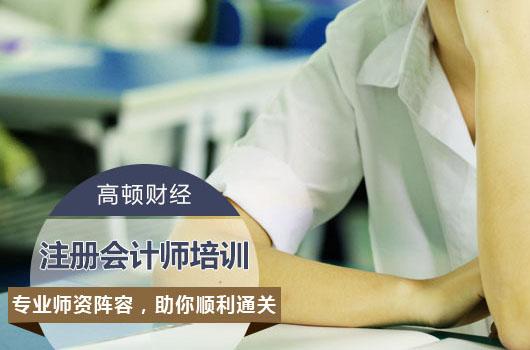 黄硕:零基础在职考生考注会一年过6科!