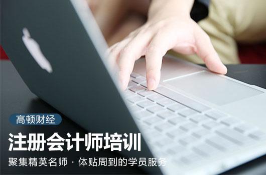 赵帅:非会计专业CPA在职考生一次过六科!