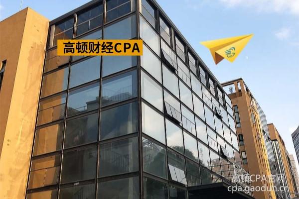 上海2018年注会考试报名入口已开通