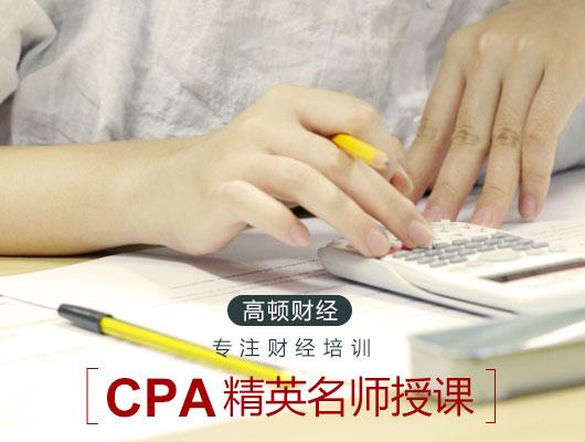 有一种CPA考生:表面上佛里佛气,背地里暗自努力