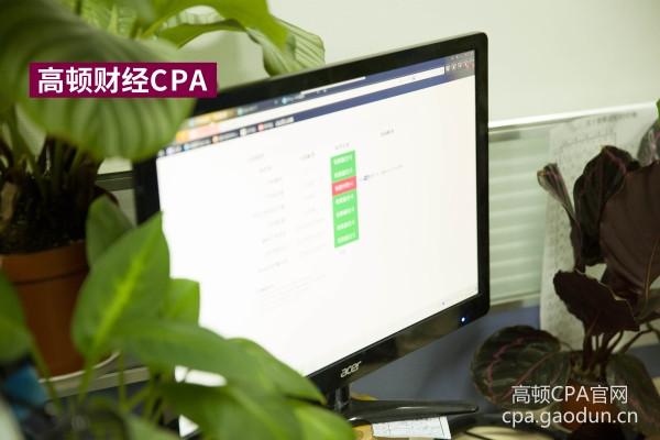 2018年CPA考试时间