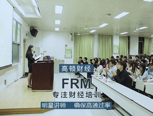 FRM奖学金申请经验