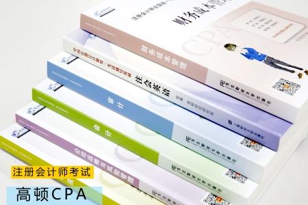 cpa限制专业吗?2018年cpa考试报名条件是什么?