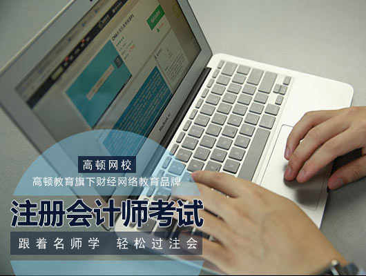 今天,那个在北京月入5000的会计哭着回家过年了......