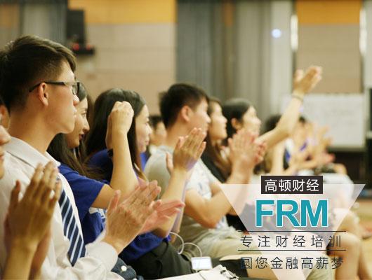 FRM获取证书一定要两年工作经验吗,具体指什么工作?
