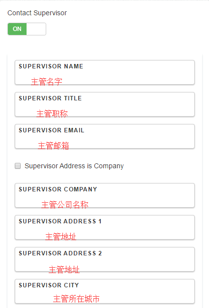 FRM证书申请详细填写