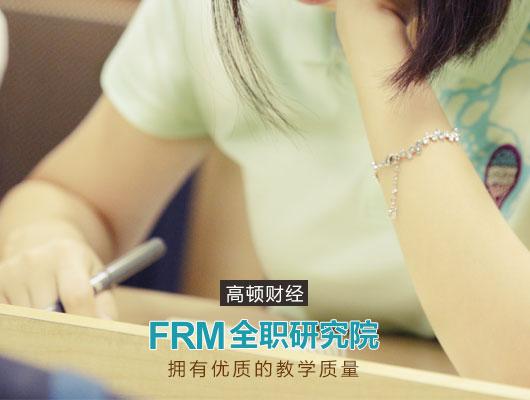 2018年FRM准考证打印时间是什么时候?如何打印呢?