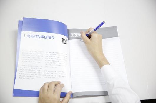 管理会计师报名条件有什么要求?适合什么人报考?