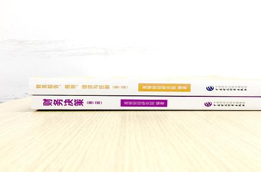 2019年cma考试科目几本书?(附加一本CMA学霸修炼手册)