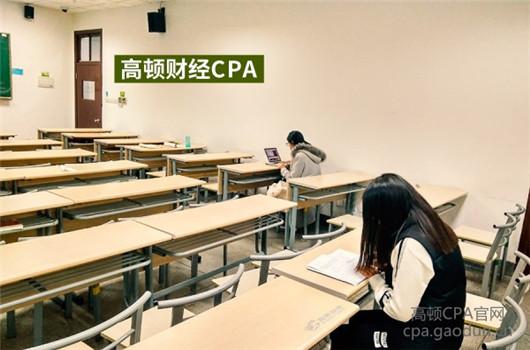 大几可以考cpa?大学生考cpa需要具备的条件